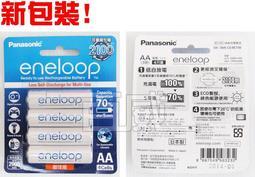 公司貨日本製Panasonic國際 eneloop 2000mAh 低自放電3號充電電池 1入 BK-3MCC/4TW