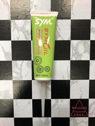 COCO機車精品 Sym新包裝 三陽原廠 齒輪油 85W-140 120cc