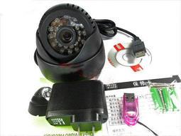 送讀卡器 海螺攝錄 一體機 智慧TF卡 夜視監控器 插卡攝像頭 免佈線監視器 行車記錄器