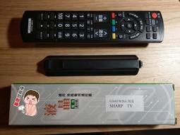 鴻海60吋SHARP夏普LED液晶電視遙控器GA601WJSA 免設定直接用