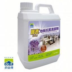 350元+運80元►All Clean 多益得酵素地板抗菌清潔劑2000CC◄㊣生物酵素及植物性抗菌配方㊣
