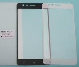 ASUS Zenfone 3 zoom 5.5吋 z01hda* 華碩 ZE553KL 9H鋼化玻璃膜 螢幕保護貼