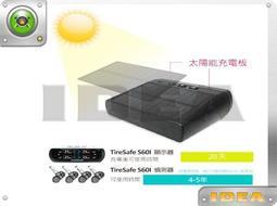 泰山美研社 Y0005 PAPAGO! S60I胎內胎壓偵測器(太陽能型)