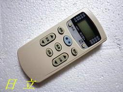 日立冷暖氣遙控器 (IE06T2) 窗型 變頻 分離式 全系列皆可使用-【www.便利網.tw】