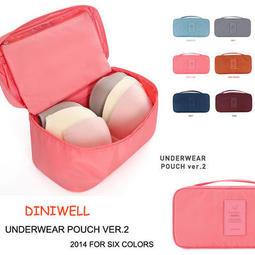 韓版貼身衣物收納包 內衣內褲收納包 收納袋 盥洗包 化粧包 包中包 旅行收納