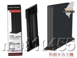 現貨 PS4 SLIM 主機 直立架 支撐架 底座支架 直立 支架 PS4 薄機專用 主機架 slim 底座 立架 黑色