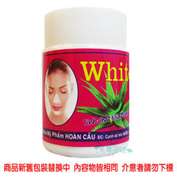 泰國 White 鼻頭粉刺蘆薈膠 22g 台灣限定版 【美麗密碼】面交 自取 超取
