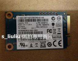 全新 Sandisk 16GB SSD (U110系列 SDSA6DM-016G) 16G mSATA 固態硬碟