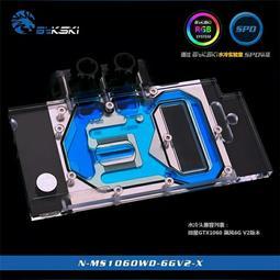 凰爵科技 微星 GTX1060 飆風 6G V2版本 顯卡 水冷頭