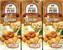 光泉珍穀堅果牛乳(6入)