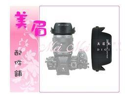 美眉配件舖 Olympus M.ZUIKO 12-40mm F2.8 M1240專用 LH-66 LH66 可反扣遮光罩