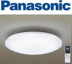 台北市長春路 公司貨 國際牌 LED 調光 調色 附遙控器 50W 吸頂燈 素面 HH-LAZ503909