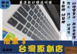 touchbar 鍵盤膜 蘋果鍵盤膜 macbook 鍵盤保護膜 防塵套 air pro 鍵盤膜