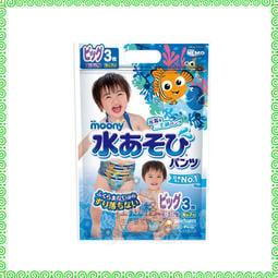 滿意寶寶戲水褲 玩水褲 戲水紙尿褲 (XL)(3片/包)【杜拉格生活藥妝網】