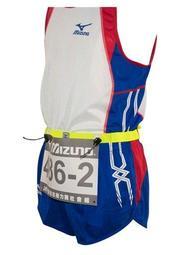 2015 MIZUNO 美津濃 路跑 慢跑 馬拉松 反光腰帶(附號碼布扣) 《33TM540235 螢光黃》全新上市