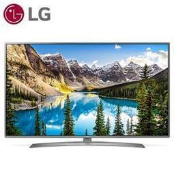 LG 55型 4K UHD液晶電視 55UJ658T 腳架/腳座 (全新原廠未拆封)
