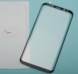 三星手機保護鋼化膜 samsung galaxy S8+ (S8 plus) 螢幕保護貼 SM-G955FD