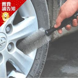 汽車 輪胎 鋁圈刷 輪胎刷 汽車輪框刷 輪圈刷 耐用 洗車輪胎專用 鋁圈刷 防滑握柄 機車【賣貴請告知】