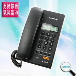 【山環山線】Panasonic 國際牌 免持擴音 來電顯示有線電話KX-T7705 (科技黑)