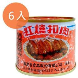 廣達香 紅燒扣肉 210g (6入)/組