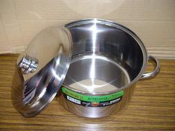 *哈哈商城*18cm進口歐洲鍋 火鍋 不鏽鋼鍋 鍋具 湯鍋 海鮮 爐具 (20/24/26/ 28/ /30)