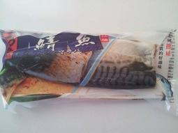 【尚鑫水產】 (挪威) 【輕鹽鯖魚】200g 原價100 【特價】每片只要75元