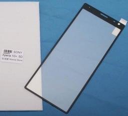 sony 索尼 xperia 10+ (10 plus) 手機保護鋼化膜及保護貼