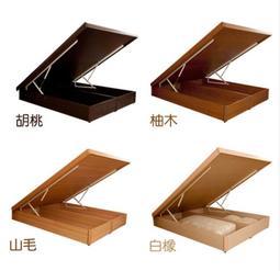 【床工坊】床底/床架 台製3尺單人&3.5尺單人加大,6分木心板掀床底/掀床架 (另有同色系床頭箱/衣櫃/鏡台/床頭櫃)