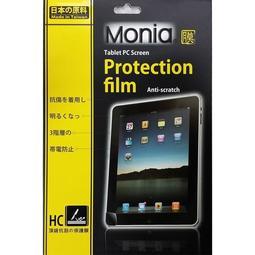 平板抗刮亮面PET螢幕保護貼 三星 Samsung Tab S2 8.0 T710 T713 T715 T719 適用