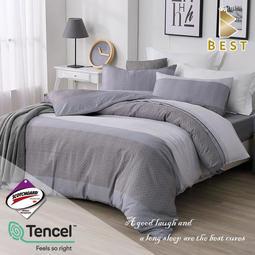 【BEST貝思特】現貨 3M頂級天絲床包組 (單人/雙人/加大/特大) 兩用被床包 TENCEL+3M弔牌 摩卡-灰