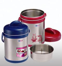 粉紅豬【㊣BuBee三光牌】源味真空保溫燜燒鍋便當盒2L(H-2000)真空斷熱不鏽鋼飯盒/燜燒/保溫/保冰冷