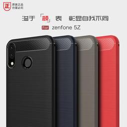 『翔龍』ASUS 華碩 ZenFone 5 5Z ZS620KL ZE620KL手機殼 Z01RD 防摔 保護殼 手機套
