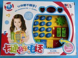 小羅玩具批發-140↓ 電話機卡通音樂聲光電話機玩具 電話機會提問發光音樂鈴聲動物叫聲 手眼協調接聽5029/5027