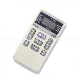 【OMG電子】HITACHI 日立冷氣遙控器 冷氣遙控器 日立分離式遙控器IE-05T IE-05T1 IE-06T2