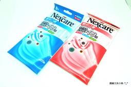 【圓融文具小妹】3M Nexcara 口罩 細菌過濾 高達99% 7660 三層構造 五枚入 成人適用 45