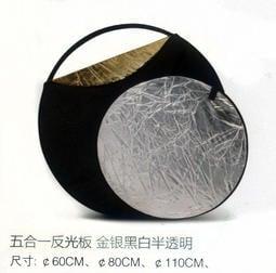 【喜悅小舖】五合一 5合1 反光板 柔光板圓形 80公分 80cm 反光板