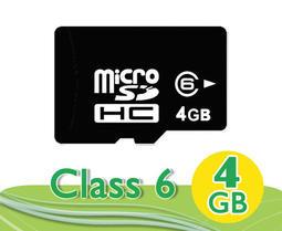 MicroSDHC MicroSD 4G C6 4GB Class6 手機 記憶卡 HTC Sony Samsung