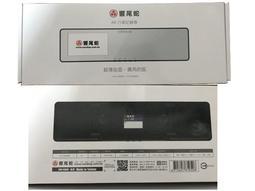 響尾蛇 A5 4.3吋 後視鏡 行車紀錄器 16G記憶卡 FHD1080P高畫質 響尾蛇A5