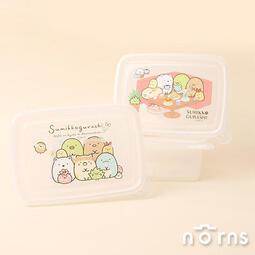 角落生物透明保鮮盒- Norns 正版授權 便當餐盒 食物分裝收納盒 餐具雜貨