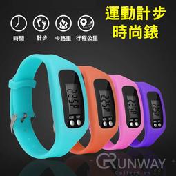 LED智能 計步器手環錶 多功能手錶 無毒矽膠 卡路里計算 里程計錄 路程距離 運動手環