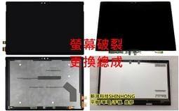 華碩 ASUS TUF Gaming FX705 17.3吋 電競 筆電面板 液晶螢幕 破裂 更換 面板維修 更換