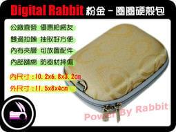 相機包!數位小兔!粉金硬殼包PANASONIC FX7,FX8,FX9,FX01,FX10,FX100,FX500,FX510