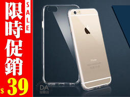 iphone 6/6s plus TPU 手機殼 清水套 軟殼 果凍套 透明殼 保護套 超薄隱形 4.7吋/5.5吋