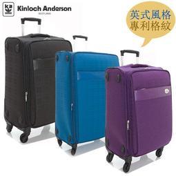 【金安德森】英式風格 專利格紋19吋旅行箱(黑/藍/紫)- KA154202-19