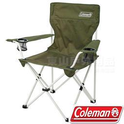 Coleman CM-33560 綠橄欖 渡假休閒椅 露營摺椅/度假摺疊椅/野餐桌椅/戶外傢具 公司貨