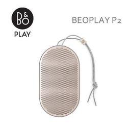 ☆抽獎禮品隨便賣☆B&O PLAY BeoPlay P2 藍牙喇叭 原廠公司貨