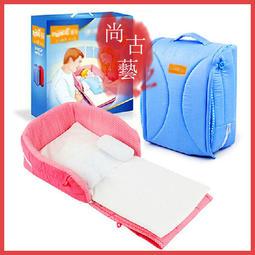 尚古藝*可手提嬰兒床 嬰兒床手提可拆洗尿布臺寶寶床 中床嬰兒床便攜式多功能可折疊床