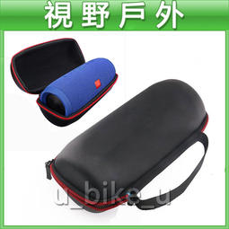JBL Pulse 2 藍芽 喇叭 硬包 收納盒 抗壓 防震 Pulse2 音響包 主機包 防塵 防摔 保護套 JBL
