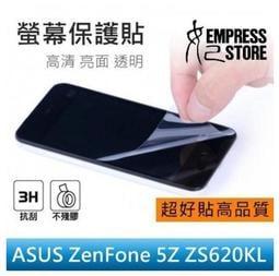 【妃小舖】高品質 保護貼/螢幕貼 ASUS ZenFone 5Z ZS620 亮面/防指紋 免費代貼 另有霧面/鑽面