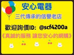 【安心電器】*實體店面*全省服務~LG 9KG 滾筒洗衣機(WD-S90TCW)